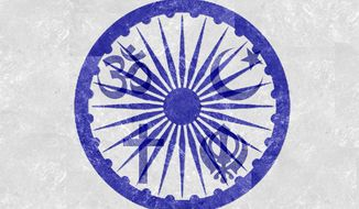 Illustration on religious and ethnic harmony in India by Alexander Hunter/The Washington Times