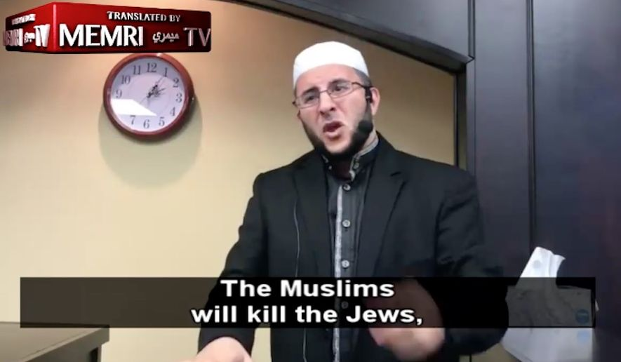 """Raed Saleh Al-Rousan, imam and founder at the Tajweed Institute in Houston, has apologized after he was accused of inciting violence during a sermon he gave last month that declared """"the Muslims will kill the Jews."""" (MEMRI)"""