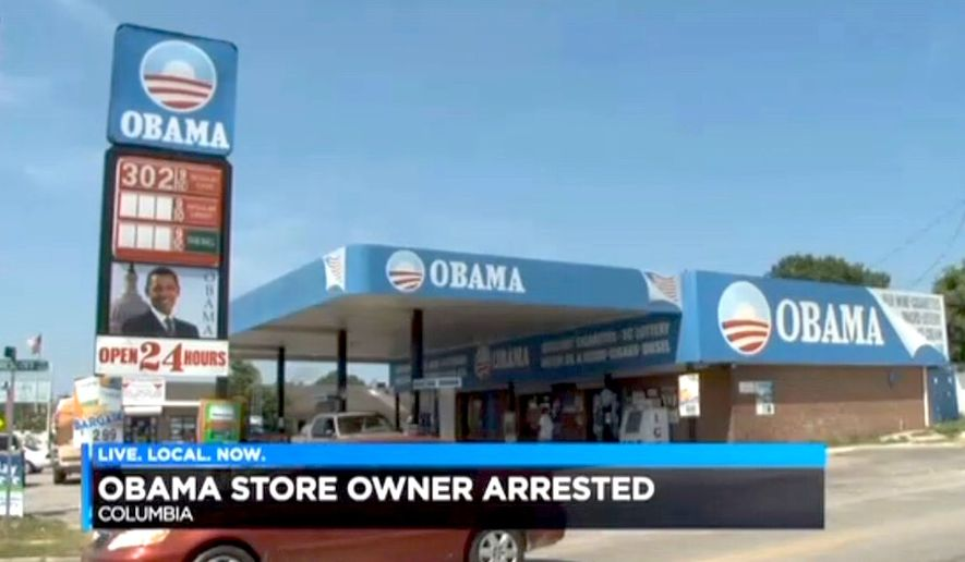 "The owner of the ""Obama gas station"" in Columbia, South Carolina, is facing charges of tax evasion. State investigators accuse him of dodging over $135,000 in taxes. (Image: WISTV-10 South Carolina screenshot)"