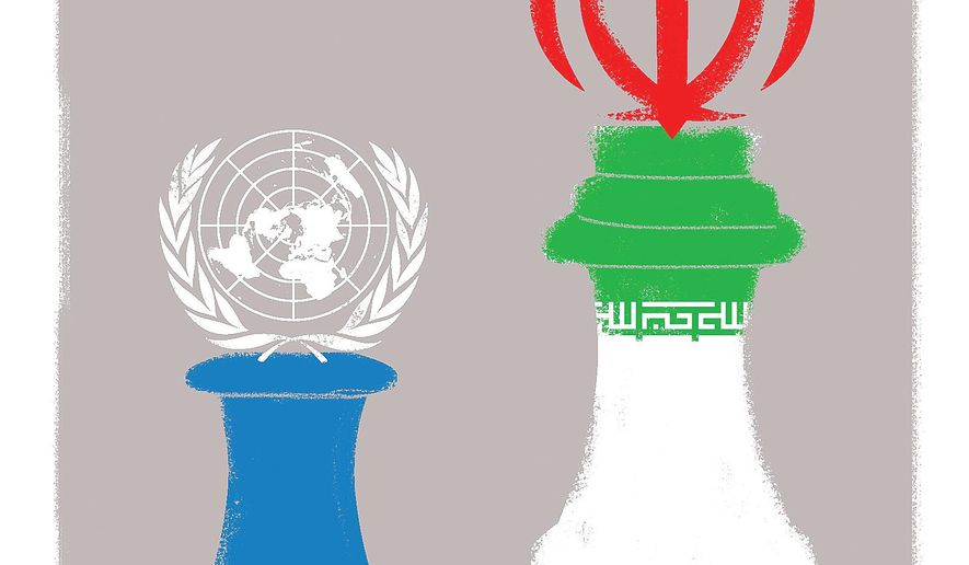 Illustration on the need for a strategic approach to Iran by Linas Garsys/The Washington Times