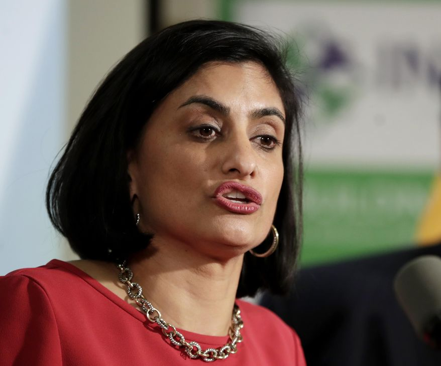 Seema Verma, administrator of the Centers for Medicare and Medicaid Services, speaks during a news conference in Newark, N.J. The Trump administration says it's offering a path for states that want to seek work requirements for Medicaid recipients, and that's a major policy shift toward low-income people. (AP Photo/Julio Cortez)