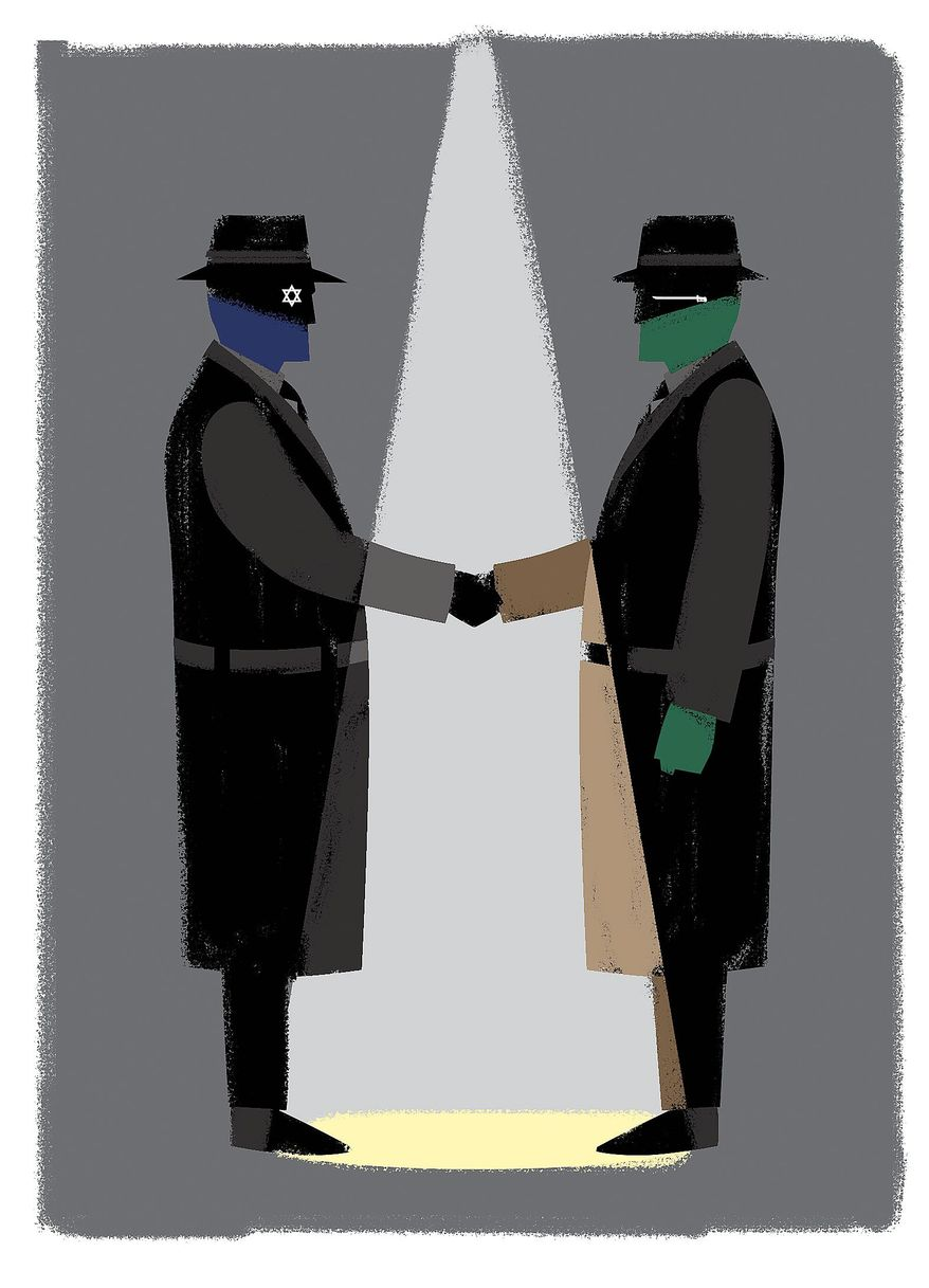 Illustration on an alliance between Irael and Saudi Arabia by Linas Garsys/The Washington Times