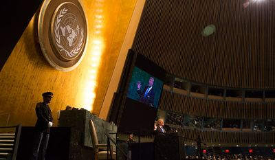 President Donald J. Trump addresses the 72nd Session of the United Nations General Assembly (Official White House Photo by Shealah Craighead)