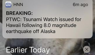 This screenshot shows alerts for a tsunami watch early Tuesday, Jan. 23, 2018, after an earthquake struck off Alaska's Kodiak Island prompting a tsunami warning for a large swath of the state's coast. Officials at the National Tsunami Center canceled the warning after a few tense hours after waves failed to show up in coastal Alaska communities. (AP Photo)