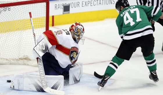 Florida Panthers goaltender Harri Sateri (29), of Finland, gives up a goal to Dallas Stars right wing Alexander Radulov (47), of Russia, during the third period of an NHL hockey game Tuesday, Jan. 23, 2018, in Dallas. (AP Photo/Tony Gutierrez)