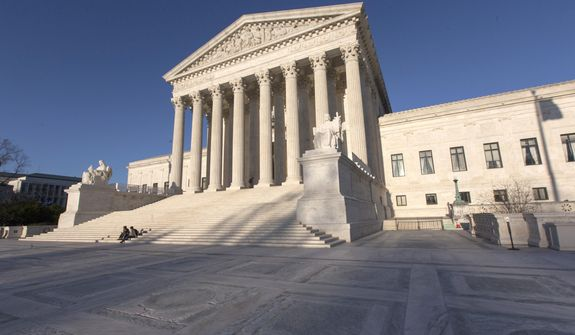 "FILE - In this April 4, 2017, file photo, the Supreme Court Building is seen in Washington, D.C. The movie ""The Post"" was mostly filmed on a set, but some scenes were filmed on location in Washington, including the Supreme Court and Watergate Building. The locations are among a number of real places features in this year's Oscar-nominated films. (AP Photo/J. Scott Applewhite, File)"