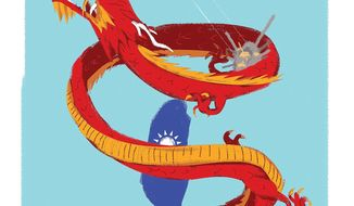 Illustration on air tanker aid to Taiwan by Linas Garsys/The Washington Times