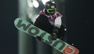 FILE - In this Feb. 11, 2014, file photo, Japan's Ayumu Hirano competes in the men's snowboard halfpipe final at Rosa Khutor Extreme Park, at the Winter Olympics in Krasnaya Polyana, Russia. Hirano will be taking part in competition at the Winter X Games this weekend in Aspen, Colo. (AP Photo/Andy Wong, file)