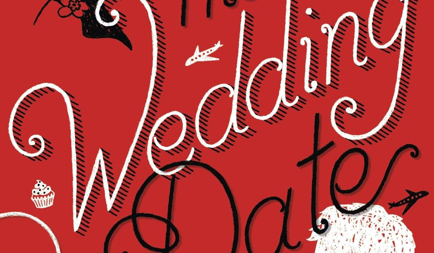 This Cover Image Released By Berkley Shows Quot The Wedding Date Amp