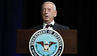 Defense Secretary James Mattis speaks during a portrait unveiling ceremony for former Defense Secretary Ash Carter, at the Pentagon, Friday, Feb. 2, 2018. (AP Photo/Jacquelyn Martin)