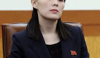Kim Yo Jong, sister of North Korean leader Kim Jong Un, sits to meet South Korean President Moon Jae-in at the presidential house in Seoul, South Korea, Saturday, Feb. 10, 2018.  President Moon on Saturday met with the senior North Korean officials over lunch at Seoul's presidential palace in the most significant diplomatic encounter between the rivals in years.(Kim Ju-sung/Yonhap via AP)