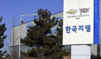 A GM Korea plant is pictured in Gunsan, South Korea, Tuesday, Feb. 13, 2018. General Motors says it will close an underutilized factory in Gunsan by the end of May as part of a restructuring of its operations. (Chung Kyung-jae/Yonhap via AP)