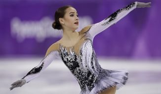Alina Zagitova of the Olympic Athletes of Russia performs during the women's short program figure skating in the Gangneung Ice Arena at the 2018 Winter Olympics in Gangneung, South Korea, Wednesday, Feb. 21, 2018. (AP Photo/Bernat Armangue)