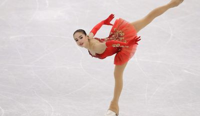 Alina Zagitova, a 15-year-old figure skater, was the first Russian gold medalist at the Winter Games after she outpointed her countrywoman Evgenia Medvedeva.