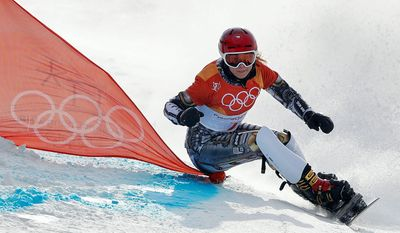 Czech Republic's Ester Ledecka became the first woman to win gold in two sports in the same Winter Games with wins in the super-G in Alpine skiing and snowboarding.