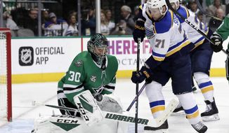Dallas Stars goalie Ben Bishop (30) blocks a shot from St. Louis Blues center Vladimir Sobotka (71) of the Czech Republic in the second period of an NHL hockey game Saturday, March 3, 2018, in Dallas. (AP Photo/Tony Gutierrez)