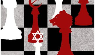 Illustration on strategic moves in the Middle East by Alexander Hunter/The Washington Times