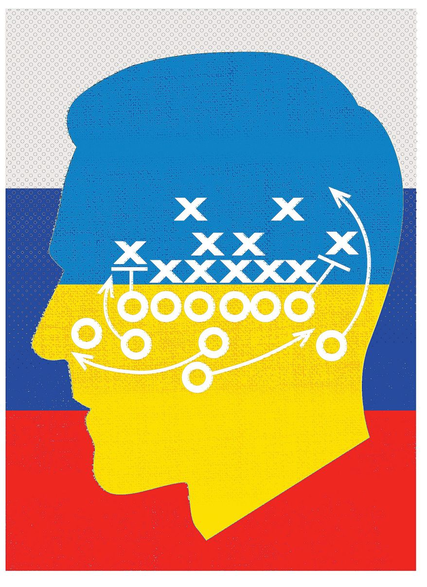 Illustration on strategies for the Ukraine crisis by Linas Garsys/The Washington Times