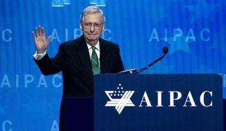 Senate Majority Leader Mitch McConnell, R-Ky., waves to the crowd as he speaking at the 2018 American Israel Public Affairs Committee (AIPAC) policy conference, at Washington Convention Center, Tuesday, March 6, 2018, in Washington. (AP Photo/Jose Luis Magana)