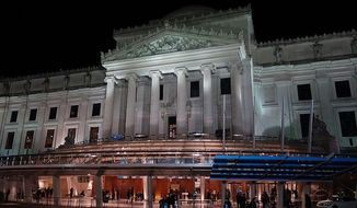 View of the Brooklyn Museum at Night in November 2015. (Wikipedia)