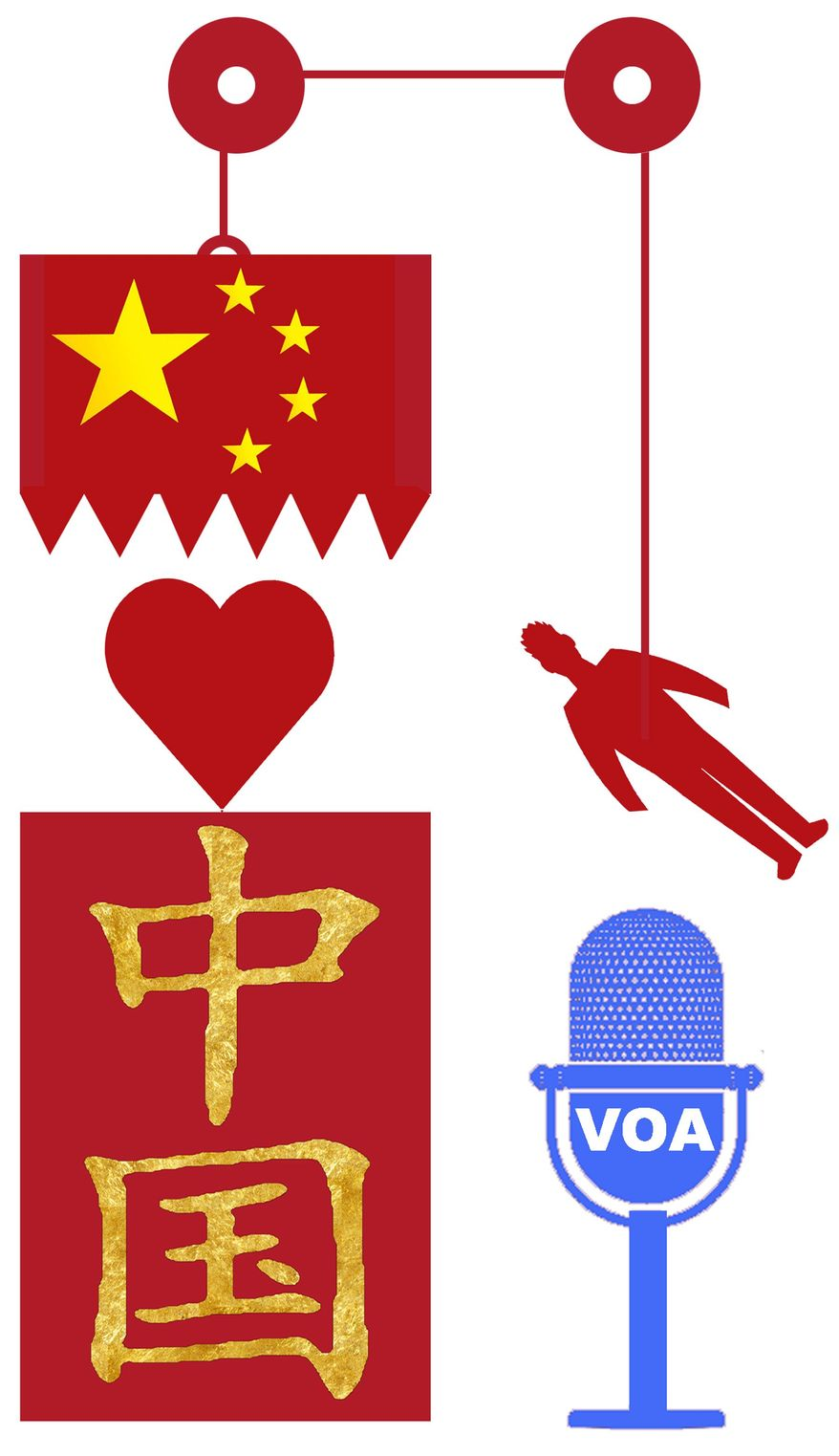 Illustration on the hazards of being a Chinese-language reporter with VOA by Alexander Hunter/The Washington Times