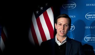 In this Dec. 3, 2017, file photo, President Donald Trump's White House Senior Adviser Jared Kushner speaks during the Saban Forum 2017 in Washington. The Kushner Cos. confirmed Thursday, April 19, 2018, it was subpoenaed by federal prosecutors for information related to an Associated Press report that the company filed dozens of false documents about its buildings in New York City. The AP report covered a three-year period when the real estate company was run by Jared Kushner, President Donald Trump's son-in-law who is now a senior adviser. (AP Photo/Jose Luis Magana, File)