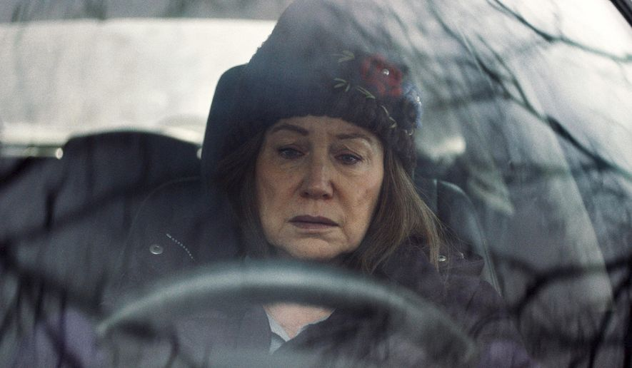 "This image released by Tribeca Film Festival shows Mary Kay Place in a scene from ""Diane.""  The film won three awards Thursday, April 26, 2018, at the 17th annual Tribeca Film Festival, for best narrative feature, screenplay and cinematography. (Tribeca Film Festival via AP)"