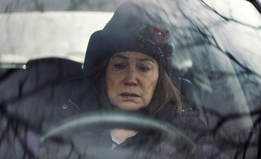 """This image released by Tribeca Film Festival shows Mary Kay Place in a scene from """"Diane.""""  The film won three awards Thursday, April 26, 2018, at the 17th annual Tribeca Film Festival, for best narrative feature, screenplay and cinematography. (Tribeca Film Festival via AP)"""