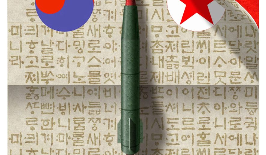 "Illustration on the need to verify North Korea's future ""peace"" promises by Alexander Hunter/The Washington Times"