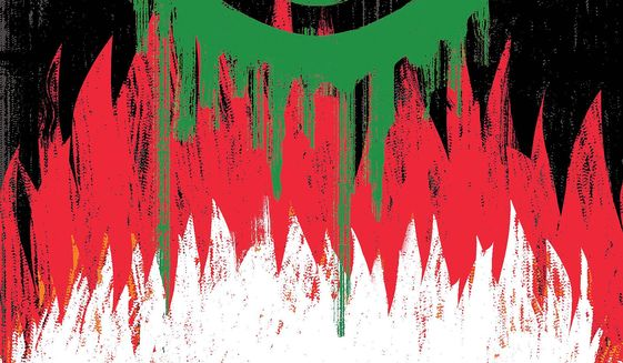 Illustration on Hamas' goals towards Israel nby Linas Garsys/The Washington Times