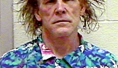 Actor Nick Nolte is shown in a booking photo released Thursday, Sept. 12, 2002, by the California Highway Patrol, taken after his arrest on suspicion of driving under the influence in Malibu, Calif. Nolte was arrested Wednesday, after a CHP officer saw his Mercedes-Benz swerving on a highway near his home. He was handcuffed and taken to a Los Angeles County sheriff's station for booking. Nolte was cited and released on a misdemeanor charge of driving under the influence of alcohol or drugs, police said. (AP Photo/California Highway Patrol)
