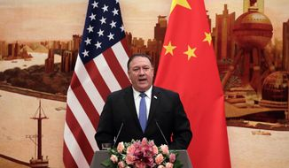 U.S. Secretary of State Mike Pompeo speaks during a joint press conference with Chinese Foreign Minister Wang Yi at the Great Hall of the People in Beijing, Thursday, June 14, 2018. (AP Photo/Andy Wong) ** FILE **
