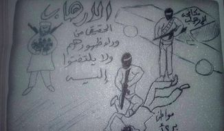 """FILE - This undated file photo obtained by The Associated Press shows a drawing of a prisoner being abused at a prison in Yemen run by the United Arab Emirates. Arabic from right to left reads: """"Anti-terrorism,"""" """"Innocent citizen,"""" and """"Real terrorism behind their back, they don't look at."""" With hugs and kisses, family and friends of a Yemeni actor celebrated Monday, June 25, 2018, after he and at least three other detainees were freed from UAE-controlled prisons in southern Yemen where they had been held without charges for nearly a year. (AP Photo, File)"""