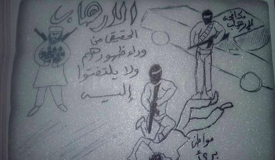 "FILE - This undated file photo obtained by The Associated Press shows a drawing of a prisoner being abused at a prison in Yemen run by the United Arab Emirates. Arabic from right to left reads: ""Anti-terrorism,"" ""Innocent citizen,"" and ""Real terrorism behind their back, they don't look at."" With hugs and kisses, family and friends of a Yemeni actor celebrated Monday, June 25, 2018, after he and at least three other detainees were freed from UAE-controlled prisons in southern Yemen where they had been held without charges for nearly a year. (AP Photo, File)"