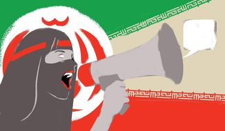 Illustration on unrest in Iran by Linas Garsys/The Washington Times
