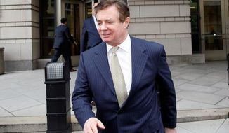 In a testimony, an FBI agent revealed that it was AP reporters who disclosed the existence of a storage locker that was used by Paul Manafort. Mr. Manafort was the campaign chairman for Donald Trump in 2016. (Associated Press)