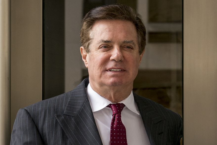In this April 4, 2018, file photo, Paul Manafort, President Donald Trump's former campaign chairman, leaves the federal courthouse in Washington. Lawyers for Paul Manafort, President Donald Trump's former campaign chairman, have asked a judge to relocate a criminal trial starting later this month because of pretrial publicity, his lawyers said in court papers Friday, July 6. (AP Photo/Andrew Harnik, File)
