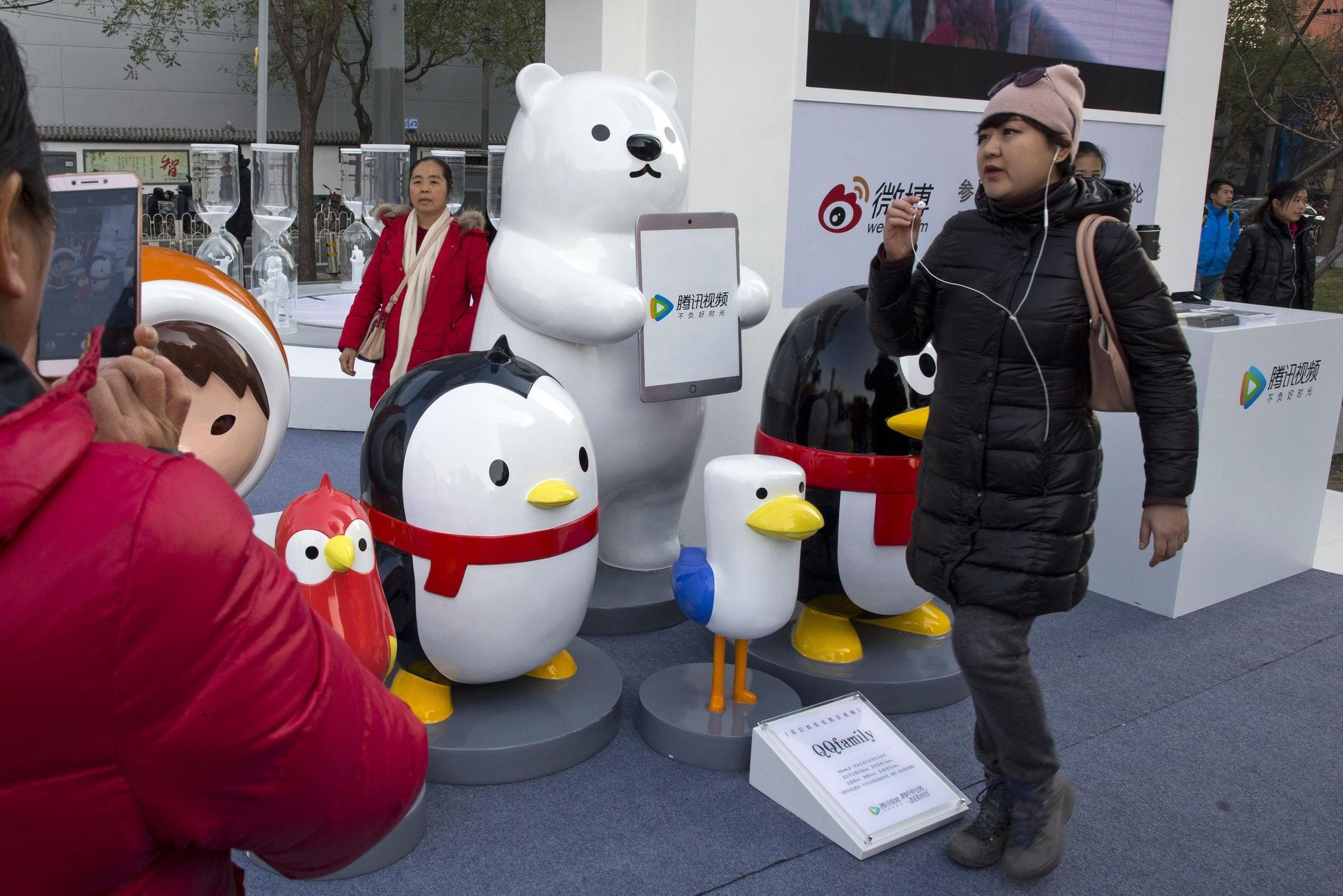 China's Tencent turns to US for IPO of its music business