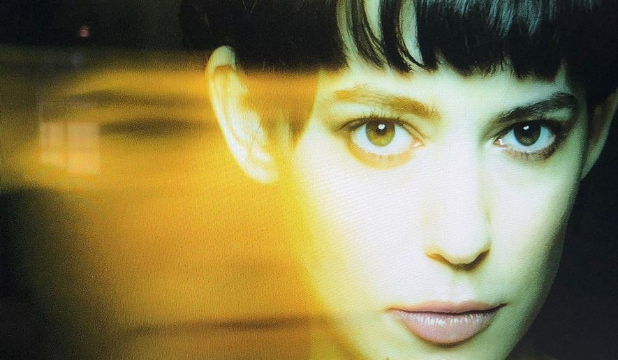 """This cover image released by 300 Entertainment shows """"Take Me to the Disco,"""" by Meg Myers. (300 Entertainment via AP)"""