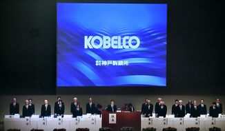 This June 21, 2018, image made from a TV screen shows the shareholders' meeting of Japan's steelmaker Kobe Steel in Kobe, western Japan. Japanese prosecutors are charging the major steelmaker for falsifying data on a wide range of products. Tokyo prosecutors said Thursday, July 19, 2018,  that Kobe Steel is being charged with violating laws overseeing fair competition. (Kyodo News via AP)
