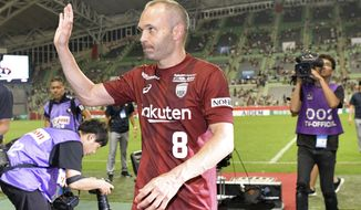 Vissel Kobe's Andres Iniesta, waves to the spectators after their J-League soccer match against Shonan Bellmare in Kobe, western Japan, Sunday, July 22, 2018. Iniesta made his J-League debut on Sunday.(Yohei Nishimura/Kyodo News via AP)
