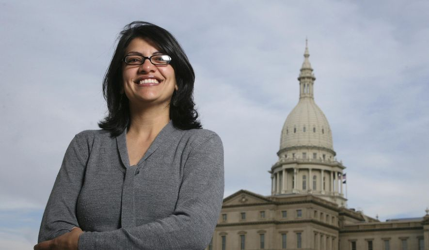 In this Nov. 6, 2008, file photo, Rashida Tlaib, a Democrat, is photographed outside the Michigan Capitol in Lansing, Mich. (AP Photo/Al Goldis, File)