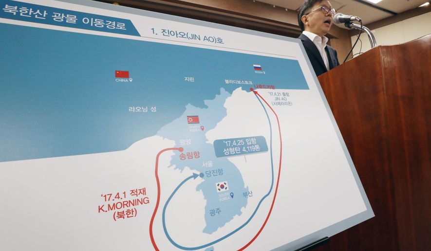 Roh Suk-hwan, deputy commissioner of the Korea Customs Service, announces about North Korea coal at the government complex in Daejeon, South Korea, Friday, Aug. 10, 2018. South Korea says a total of 35,000 tons of North Korean coal and pig iron worth $5.8 million illegally entered its ports last year, in possible violations of UN sanctions. (Lee Jin-wook/Yonhap via AP)