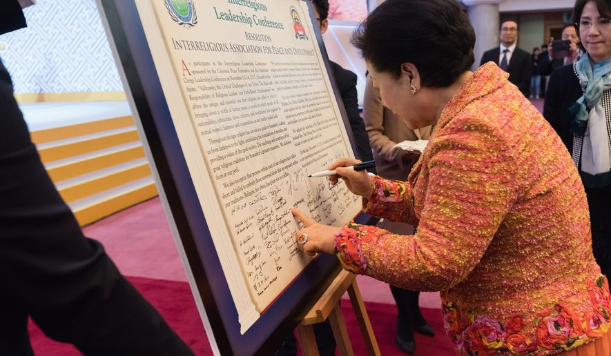 Dr. Moon added her signature to the founding resolution of IAPD in November, 2017. (PHOTO CREDIT: HSA-UWC)
