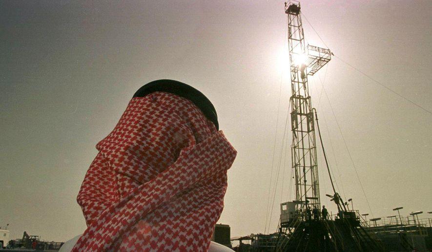 Saudi arabia ipo for oil future
