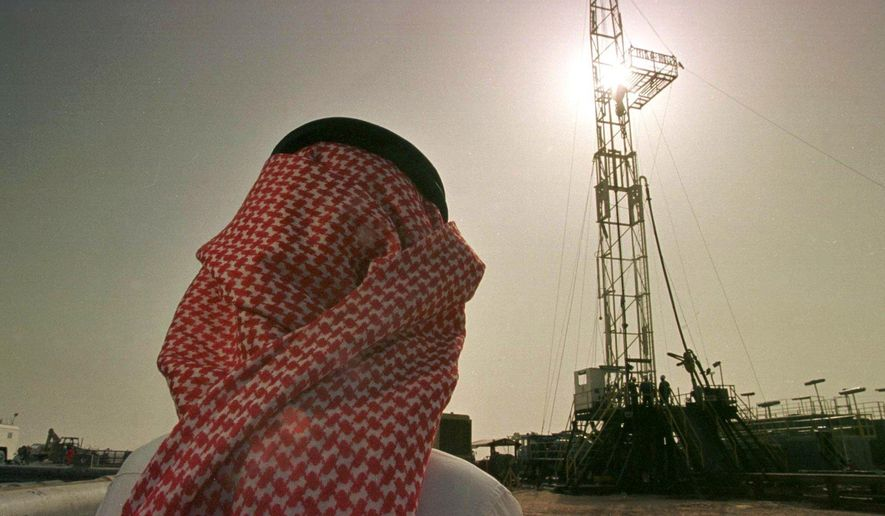The public sale of the Saudi state oil company Aramco was seen as key to Crown Prince Mohammed bin Salman's bid to consolidate his authority at home and bolster Saudi Arabia and its allies in the struggle for influence against regional archrival Iran. (Associated Press/File)