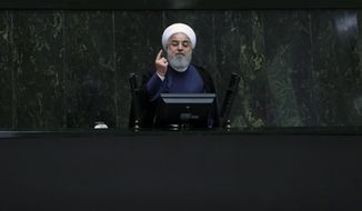 Iran petitioned the International Court of Justice last month to consider whether sanctions the U.S. has begun reimposing as part of its withdrawal from the Obama-era Iranian nuclear deal violate a little-known 1955 friendship agreement between the nations. (ASSOCIATED PRESS)