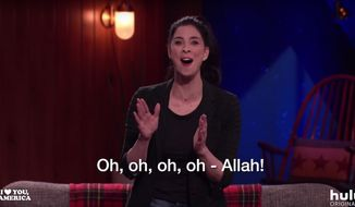 """Comedian Sarah Silverman told potential viewers in a new promotional video for """"I Love You, America"""" that she will mock """"Allah"""" in addition to Christians. (Image: YouTube, """"I Love You, America"""" screenshot)"""