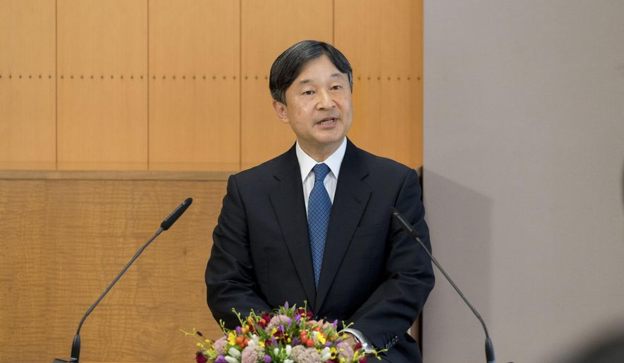 In this photo released by the Imperial Household Agency of Japan, Japan's Crown Prince Naruhito attends a news conference ahead of his visit to France, at his Togu Palace in Tokyo, Wednesday, Sept. 5, 2018. (The Imperial Household Agency of Japan via AP)