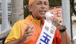 In this Sept. 27, 2018, photo, Denny Tamaki, a legislator, delivers a speech during his election campaign for Okinawa governor in Uruma city, Okinawa. Okinawans are choosing a governor in an election Sunday, Sept. 30, that many see hinging on how voters feel about the American military presence on the southwestern Japanese island.(Kyodo News via AP)